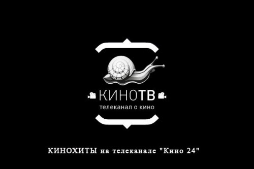 """Октябрьские Хиты на телеканале """"Кино 24"""""""