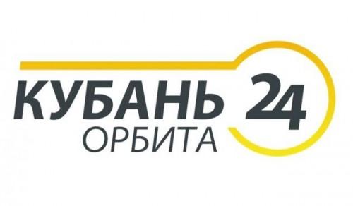 "телеканал ""Кубань 24 Орбита"""