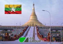 Холдинг GS Group запустит спутниковое вещание в Мьянме