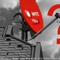"""Старт """"МТС ТВ"""" не состоялся. В чем дело?"""