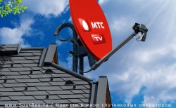 MTS(МТС) начинает вещание
