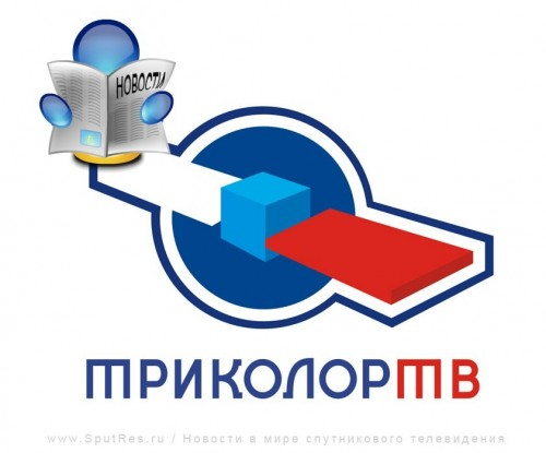 """Новости """"Триколор ТВ"""""""