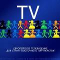 """В странах """"Восточного партнерства"""" появится новый русскоязычный телеканал"""