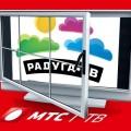 «Цифровое Телевещание» хочет приобрести «Радугу ТВ»