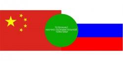 Россия и Китай создадут аналог телеканала Discovery