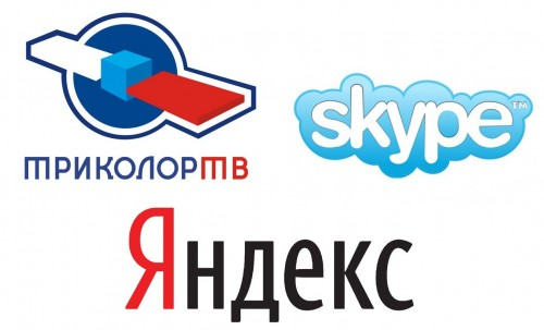 """""""Триколор ТВ"""" предлагает своим абонентам звонить по Skype"""