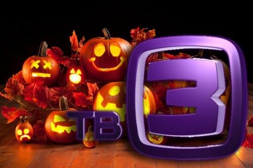 В честь Хэллоуина ТВ-3 представит марафон мистических проектов