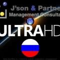 Ultra HD будет развиваться медленнее, чем предполагалось ранее