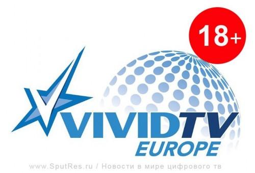В Европе появится новый эротический телеканал VividTV Europe