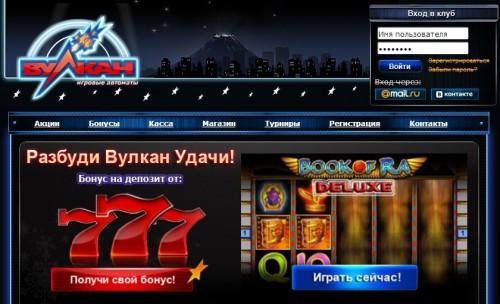 Секреты успешной игры в азартные игры