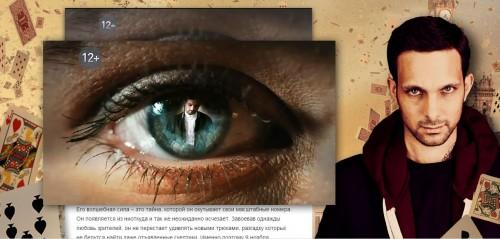 9 ноября Discovery Channel объявляет «Днем Динамо»