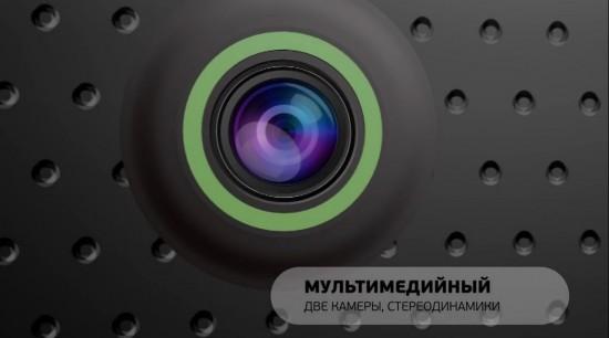 GS700 Устройство оборудовано 2-мя камерами