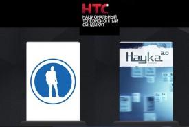 Региональный рынок получил доступ к каталогам телеканалов НТС