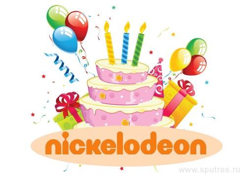 Канал Nickelodeon готовит сюрпризы к Дню Рождения