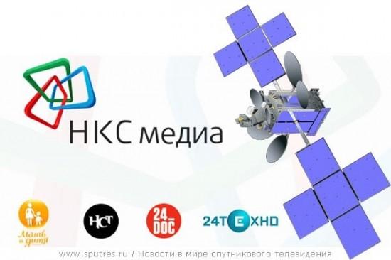 Радуга ТВ. Телеканалы семейства НКС-Медиа изменили параметры вещания