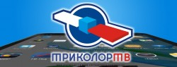 «Триколор ТВ» внедряет новый формат телесмотрения
