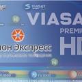 "Абонентам ""Орион Экспресс"" будут доступны телеканалы семейства VIASAT"