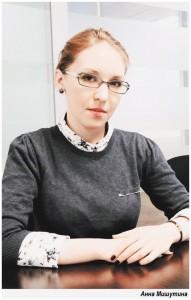 Анна Мишутина, аналитик из ИК «Финам»