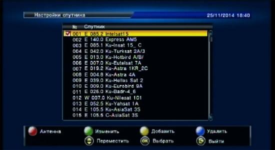Обзор меню и основные возможности настройки ресивера EVO-07 HD