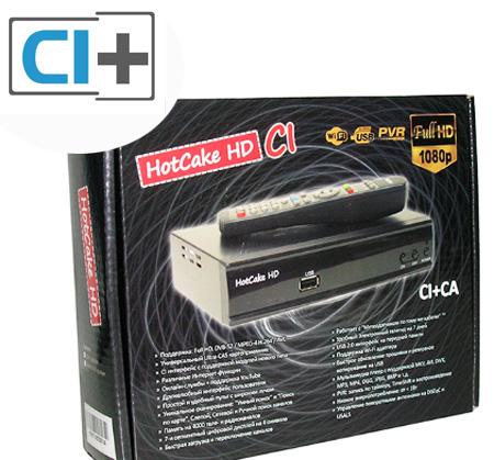 HotCake HD CI — функциональный приемник с поддержкой модулей CI+