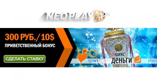 БК Bettingneoplay - новая букмекерская контора