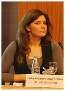 Екатерина Макаревич, аналитик iKS-Consulting