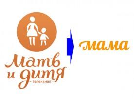 «Мать и дитя» обновляет формат и меняет название