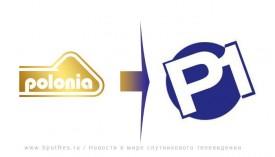 Polonia 1 полностью изменил программную концепцию и превратился в обычный телемагазин