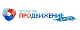 телеканал «Провижение»