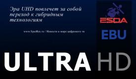 Эра UHD повлечет за собой переход к гибридным технологиям