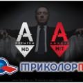 «Триколор ТВ» добавил телеканал AMEDIA HIT