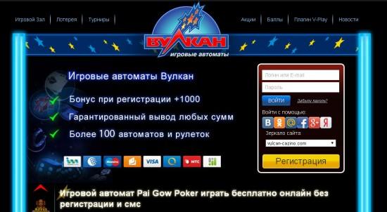 Играем в Pai Gow Poker бесплатно и без регистрации