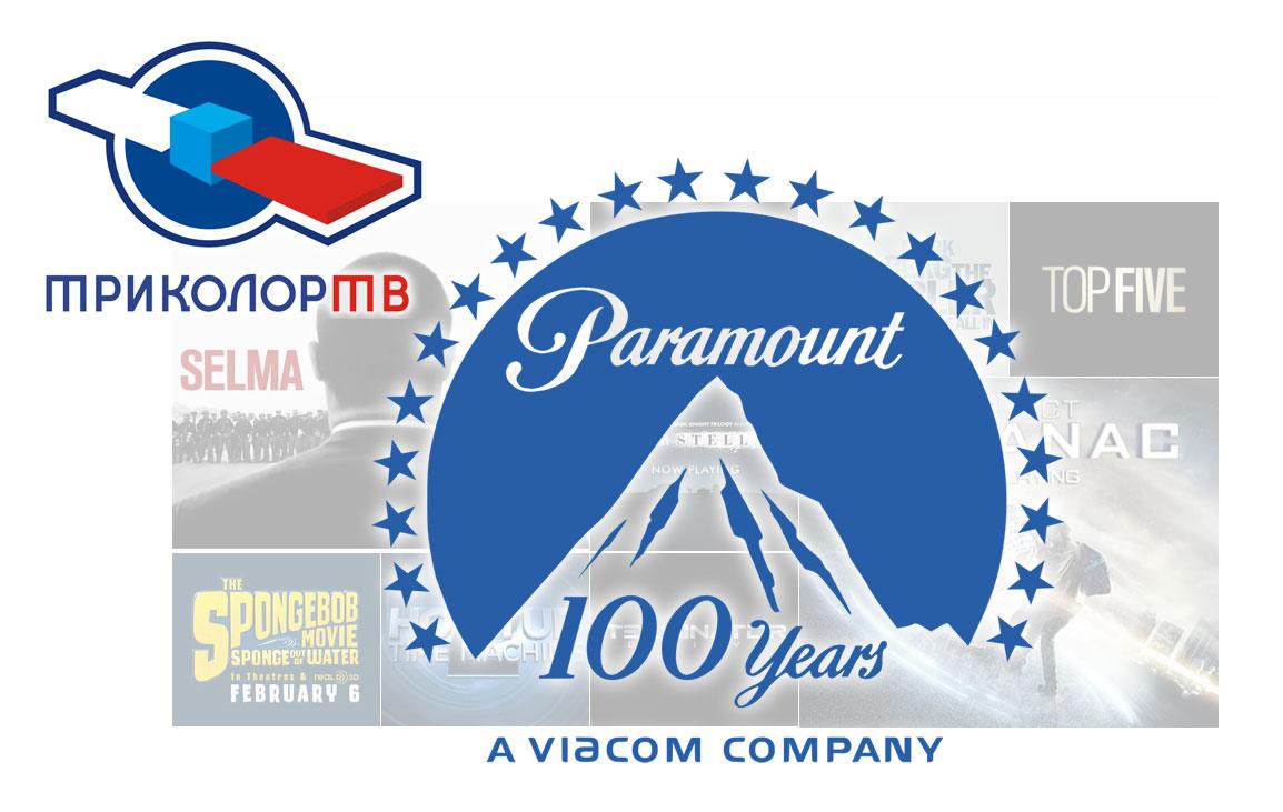 на телеканалах триколор тв появятся фильмы Paramount Pictures