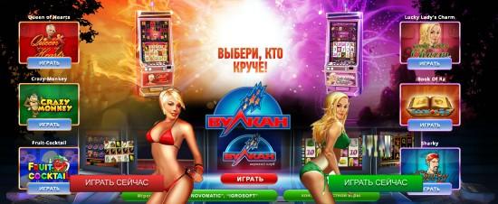 игровые аппараты бесплатно и без регистрации в онлайн казино