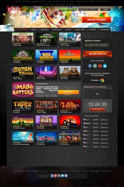 Искрящееся огни Лас-Вегаса в онлайн-казино МАКС