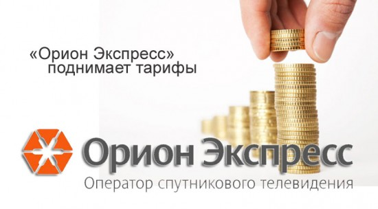 действующие казино в москве