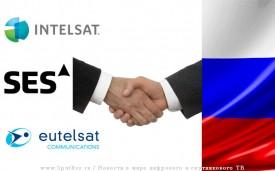 Иностранные компании пойдут навстречу российским клиентам