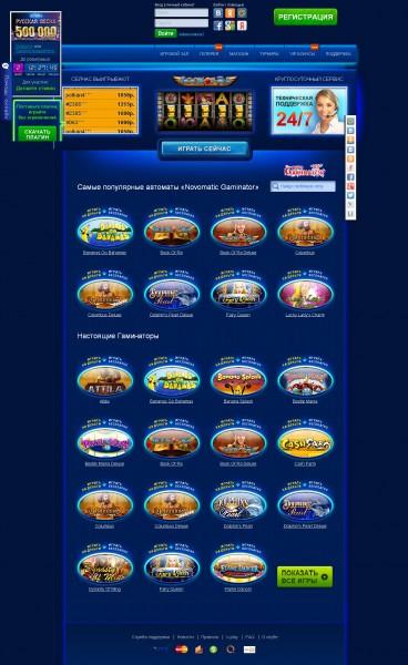 Особенности и преимущества онлайн казино Вулкан