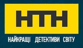 НТН является украинским неэфирным телеканалом