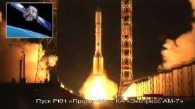 """Экспресс-АМ7"" успешно запущен с космодрома Байконур"