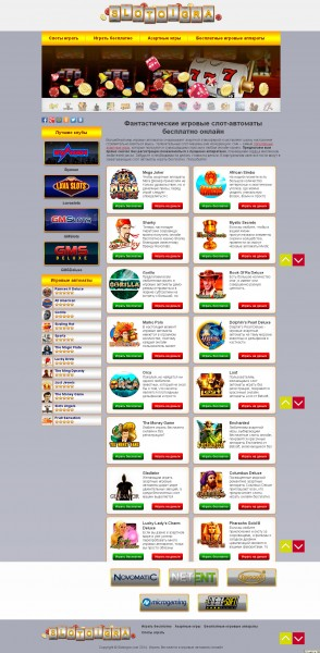 Открылось новое интересное казино на slotoigra.com