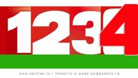 В Беларуси появится новый телеканал «Беларусь 4»