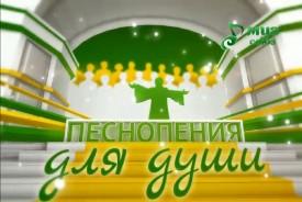 «МузСоюз» - новый музыкальный телеканал