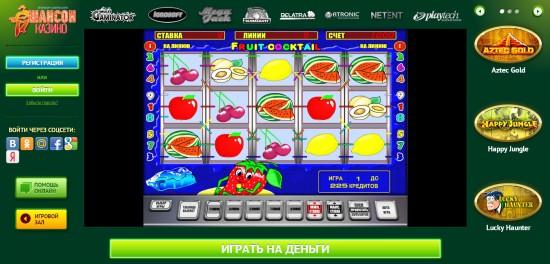 Играйте в игровые автоматы Шансон онлайн бесплатно
