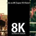 Японцы готовятся к трансляции 8К