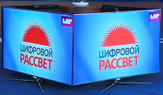Операторы платного ТВ хотят создать идеальный пакет