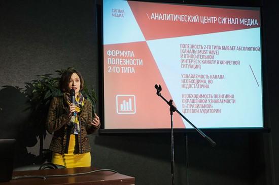 во Владивостоке прошла конференция «Цифровой рассвет»