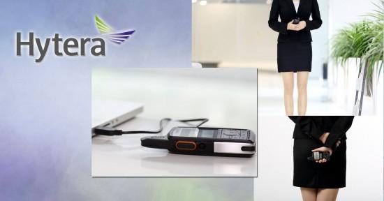 Иновационные решения в обеспечении беспроводной связи от Hytera