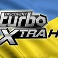 По-настоящему мужской, телеканал DTX от Discovery Networks появился на украинском рынке