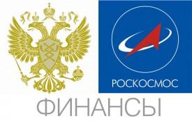 Финансовый спор Минкомсвязи с Роскосмосом